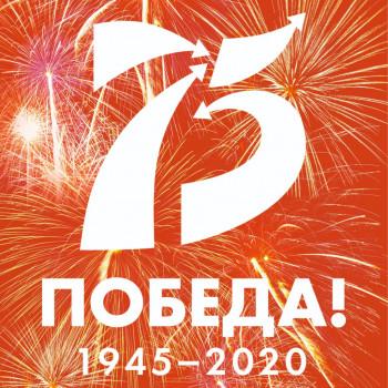 9 мая. День Победы!  Сентябрьцы почтили память миллионов!