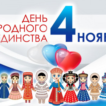 Уважаемые жители сельского поселения Сентябрьский!