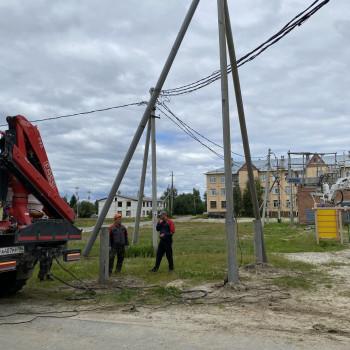 Работы по ремонту электросетей в Сентябрьском продолжаются!